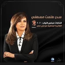 هشام طلعت مصطفى ) is an egyptian businessman who had been elected in 2004 to the shura council in the parliament of egypt. كلنا هشام طلعت مصطفى Home Facebook