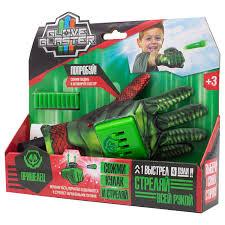 <b>Перчатка</b>-<b>бластер Glove Blaster</b> Пришелец+10 пуль MD81002RB ...