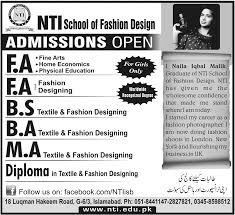Art And Design Universities In Islamabad Nit Islamabad Admission In Fa Fashion Designing Ba Bs Ma