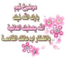 رحيل رمضان Images?q=tbn:ANd9GcTPlzyLkyOHffIfOn3OeEfrBJLuXFs1IIELA1Lue-wWltQLxyYX-w