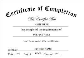 Completion Certificate Sample Certificate Of Completion Certificate Template Free Template