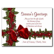 Buisness Greeting Cards Happy Holiday Cards Greetings Sayings Jachai Info