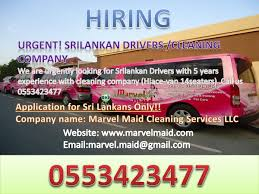 Cleaning Company Jobs Job Offered For Drivers Cleaning Company Drivers Al Karama