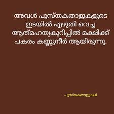 Instagood Instagram Insta Malayalam Kerala Mallu Writter