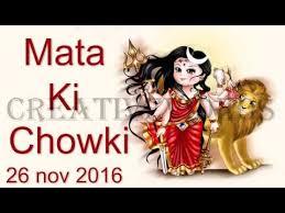 Invitation For Mata Ki Chowki Creativevideos Youtube