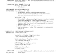 Delivery Driver Resume Examples Pizza Delivery Driver Resume Sample Taxi Driver Resume Sales Driver