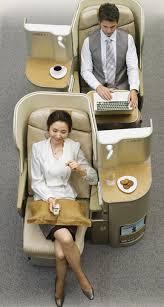 Asiana Business Smartium
