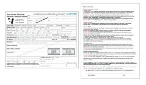 Electrical Service Invoice Template Electrical Invoice Inspirational