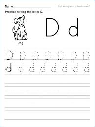 Handwriting Worksheets For Kindergarten Names Create Free Generator ...