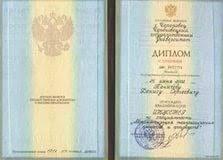 Купить диплом в Туле magistrat art pro Тульский муниципальный преподавательский