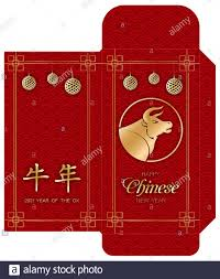 2021 year of the bull, ox. Money red envelopes packet 9x17 Cm. Chinese new  year zodiac sign with gold paper cut art and craft style on red background  Stock Vector Image &
