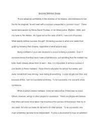 Example Of Extended Definition Essays Definition Essay Under Fontanacountryinn Com