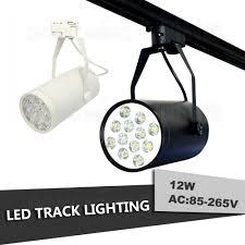 new 10pcslot led track lighting 12w ac85265v high energy saving track light blue track lighting