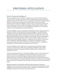 reflective essay on emotional intelligence reflective essay on emotional intelligence