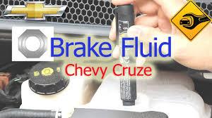 Brake Fluid | Checking Brake Fluid | Chevrolet Cruze | 🚗🛠 - YouTube