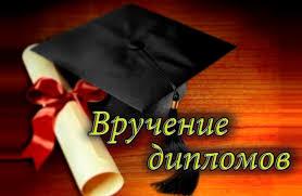 Сценарии для вручения дипломов выпускникам  Проведение свадьбы на базе отдыха Хрустальная