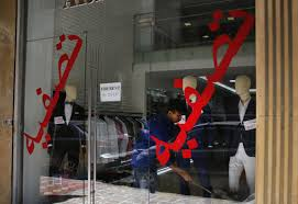 Badran Design Lebanon Lebanese Losing Faith As Politicians Fumble Over Economy