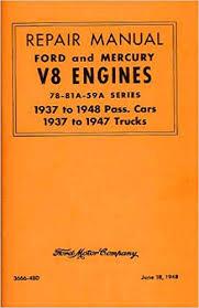 Ford Flathead V8 Engine Identification Chart Ford Mercury Car And Truck V8 221cc 239cc Flathead Engine