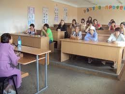 Городское Управление Образования Курсовая подготовка для  Городское Управление Образования Курсовая подготовка для замещающих родителей