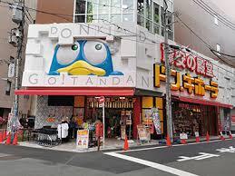 昼と夜の顔をもつドン・キホーテ、品川区初出店の五反田東口店レポート - BCN+R