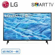 Smart Tivi LG 4K 65 inch 65UN721C0TF UHD Chính Hãng, Giá Rẻ Nhất
