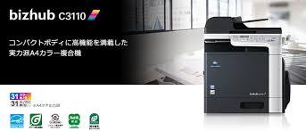 Konica minolta bizhub c280 driver downloads operating system(s): Konica Minolta Bizhub C280 Driver Mac Os Treegsm