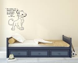 Lion King Bedroom Decorations Lion King Wall Decal Etsy