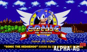 Sonic The Hedgehog (<b>Соник</b> Хеджхог) - скачать взломанную игру