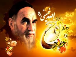 ارتحال ملکوتی امام خمینی رهبر انقلاب اسلامی تسلیت باد