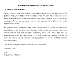 letter of recommendation for civil engineer what is the experience certificate format for civil engineer
