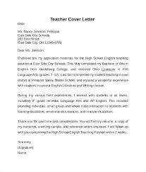 Cover Letter Sample For Teaching Cover Letters Examples For Teachers