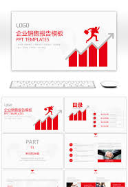 Sales Ppt Template Awesome Business Brief Enterprise Sales Report Ppt Template