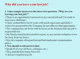 Common Teacher Interview Questions And Answers Common Teacher Interview Questions And Answers Under
