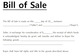 Bill Of Sale Word Template Simple Bill Of Sale Template Auto Form Boat Trailer Camper For And Canada