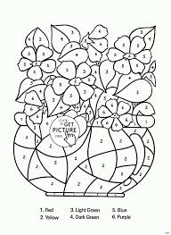 Abu Coloring Pages Awesome Flowers Coloring Pages Free Coloring Pages