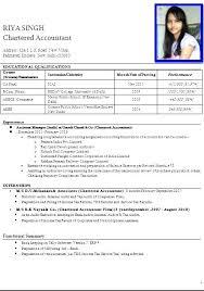 Resume Format Free Download Resume Format Resume Format For Bank ...