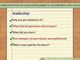 Example Of Scholarship Essay 4 Ways To Write A Scholarship Essay On Leadership Wikihow