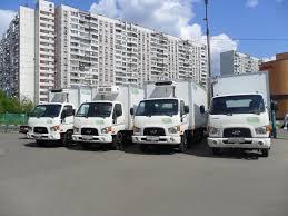 Отчет о практике транспортных компаний Препоны для транспортные компании в томске деловые линии российских производителей при выходе на зарубежный рынок Разница ставок в логистике на экспортные
