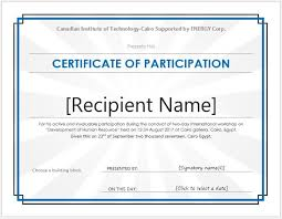 Certificate Of Participation Templates Certificate Of Participation Templates For Ms Word
