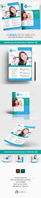 Medical Poster Graphics Designs Templates From Graphicriver