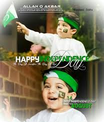 Pin by Malik Usman on Malik | August baby, Cute pictures, 14 august dpz