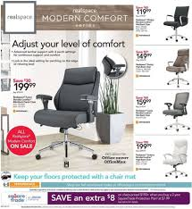 office depot flyer 03 03 2019 03 09 2019 s products furniture