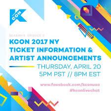 Kcon Ny 2017 Seating Chart Kcon 2017 Ny Ticketing And Housing Twice Amino
