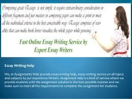 project management homework help java assignment help and help in java programming by assi cost accounting homework help
