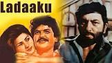 Amjad Khan Ladaaku Movie