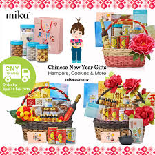 Small Picture Latest Promotions News Events Mika Premium Gift Shop Part 4