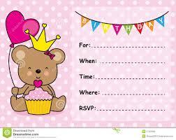 invitation birthday card and the birthday invitation cards invitation card design of your invitation 18 source pіcsearch cоm