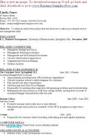Entry Level Sales Associate Resumes Basic Resume Examples For Part Time Jobs Awesome Bakery