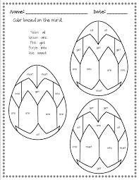 easter coloring math worksheets multiplication color by number essay christmas pages 6th grade answer easter coloring math worksheets dolchprimereastereggsightwords1 3jpg