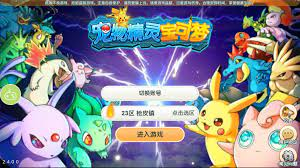 ✈ POKEMON... - Nạp game China - Private - Purchase Game China